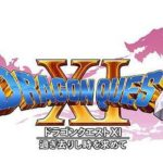PS4&3DSの『ドラゴンクエストXI』発売日が決定、Switch版は『まだ言えない』