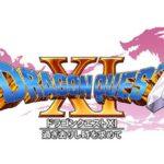 任天堂公式トピックスにてNintendo Switch版『ドラゴンクエストXI』が開発中とアナウンス